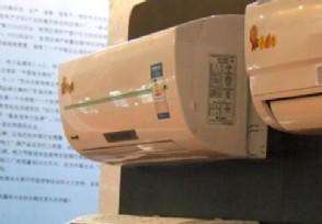 米家新风空调尊享版发布 售价为3599元