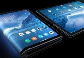 小米折叠屏手机发布 起售价是多少?