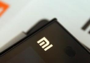 小米手机哪个型号性价比高 最建议买的3款手机推荐
