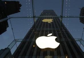 iPhone12褪色问题 仅涉及外观不在保修范围内