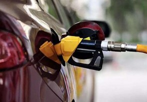 国内成品油价格下调加一箱少花9元 年内首降终于来了