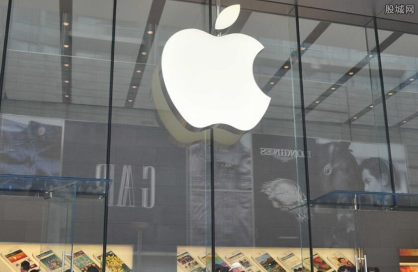 曝苹果将发布MR头戴 计划在未来几个月内亮相