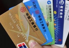 一办信用卡就立即上征信了吗 记得不要频繁申请
