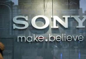 索尼Xperia 新机官宣 将会在4月14日发布