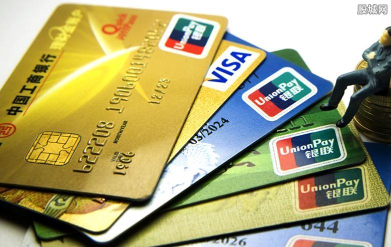 兴业信用卡逾期利息