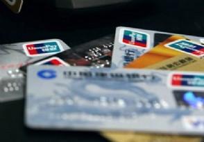 兴业信用卡宽限期几天 逾期会产生什么后果?