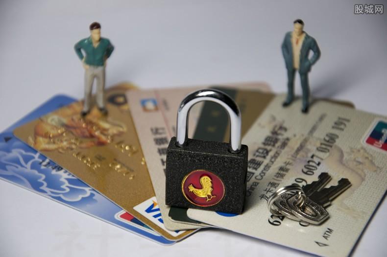 银行卡区分