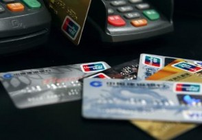 怎样辨别银行卡是1类卡 最新方法告诉你