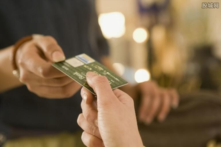信用卡为什么回被冻结