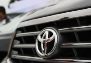 丰田凌尚预售价被曝 新车计划于7月上市