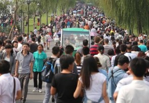 清明假期出游人次将达1亿 酒店预订量持续增长