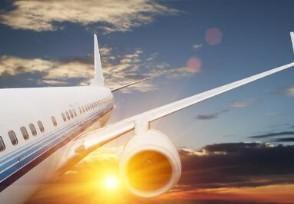 央视曝光随心飞机票 套路多遭到众多乘客吐槽