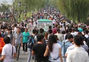 北京成清明假期全国最热门城市 机票预订量上涨