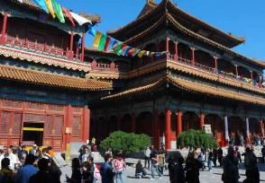 北京成清明假期全国最热门城市 你去了哪里玩?