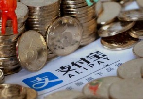 用支付宝怎么提现免费 这几种方法学会可省下手续费!