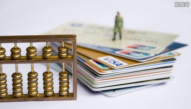 信用卡还款延期三天怎么算? 看完以上分析就知道了