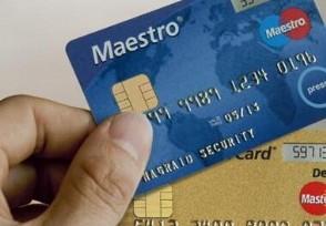 信用卡为什么有两张卡 申请人可能办理了套卡