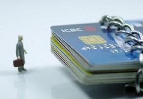信用卡逾期怎么查 建设银行查询方法介绍