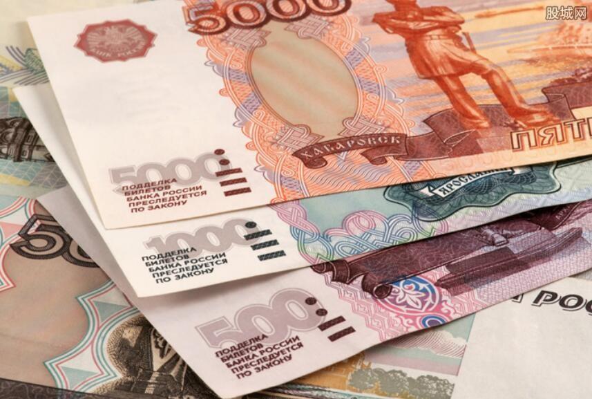 赴俄旅行使用银行卡