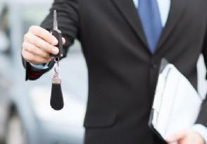贷款买车首付需要多少这些注意事项要多留意