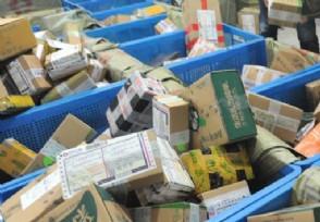 4月启动快递过度包装专项治理实现绿色环保节约