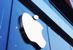 苹果再遭集体诉讼 被指控从非法赌博应用中获取利益