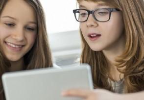 学生用平板电脑哪个好 五款值得购买的品牌排名