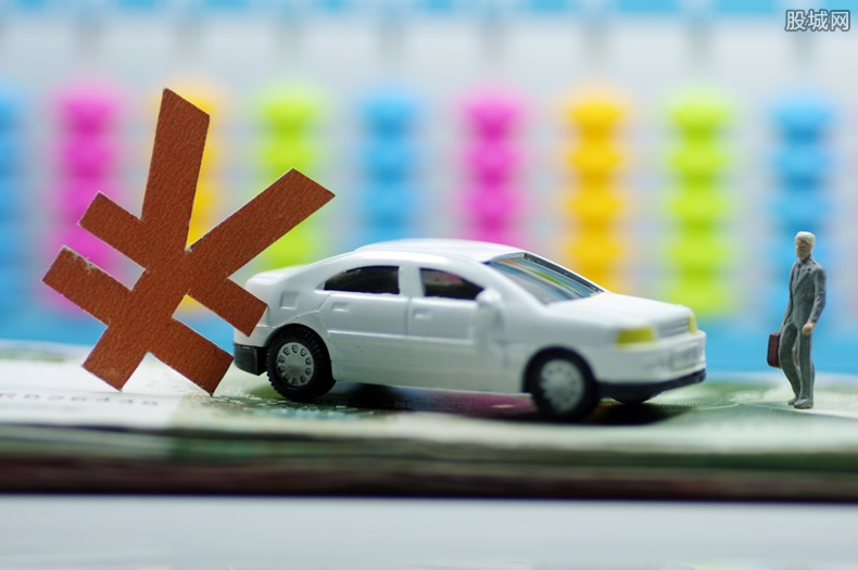 车贷没还清可以贷款吗 满足这些条件就可以