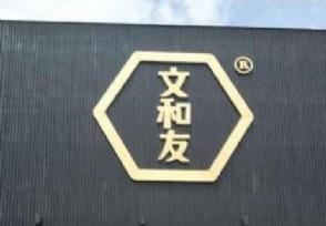 深圳两家文和友餐厅被查 单位量化等级均评定为B级