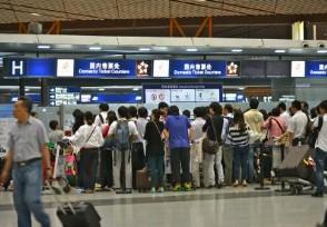 五一假期机票搜索量 票价或许会出现大幅增长