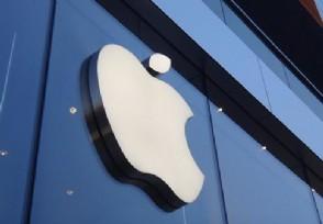 iPhone12系列降价 价格首次跌入5000元内