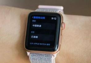 苹果或推户外版手表 有可能在今年内上市