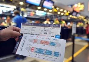 千万人抢购机票盲盒 售价98元系统挤到瘫痪!