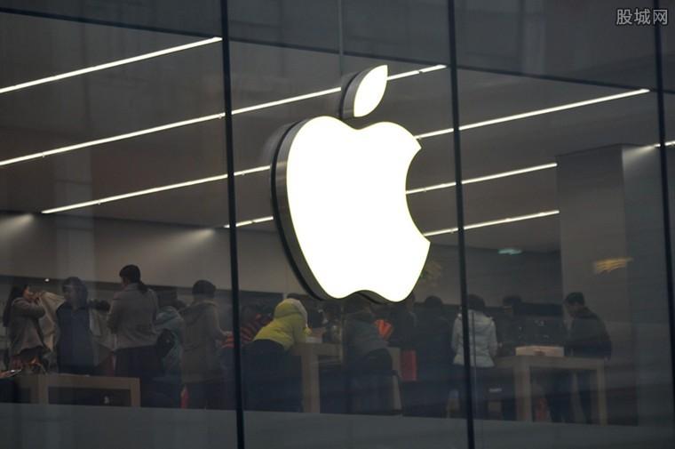 苹果销售店