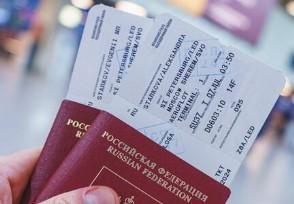 千万人抢购机票盲盒 但真正出行的人极少!