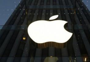 苹果手机最新款什么时候上市 来看看最新预测