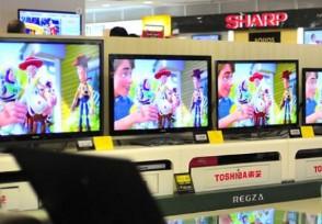 三星小米电视涨价 平均上调为5-10%