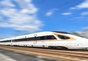 延安至成都首开直达动车 新列车运行图来了!