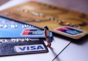 信用卡马上还马上刷会影响吗 这样做有套现嫌疑