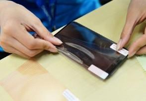 二手手机恢复出厂设置数据仍可恢复 应该要如何处理?