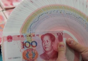 深圳再推数字人民币试点 消费可无限次享受专属优惠