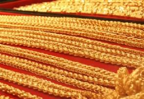 金价大跌20% 黄金销量持续大幅上升!