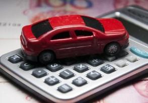 车险提前买好还是到期买好老司机告诉你答案