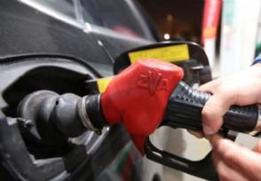 下次油价调整时间国内成品油将上涨还是下跌?