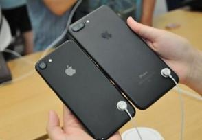 错版iPhone高价售出 最终价格2700美元!