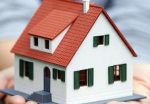 开发商强制清明节交房业主纷纷表示不敢收房