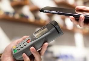 香港电子消费券预计受惠人数达720万人