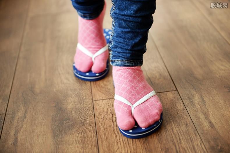 量子袜子出售
