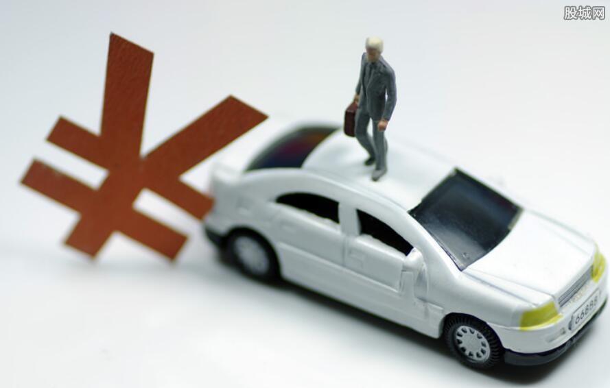 车上人员险险种
