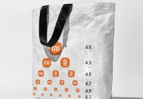 小米推出限量环保袋限量生产1000个